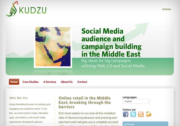 Kudzu Front Page
